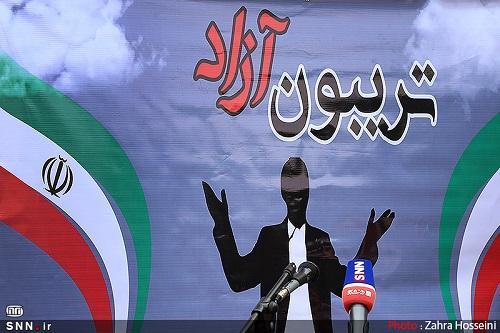 تریبون آزاد با موضوع جوان گرایی فردا، 5 آذر در دانشگاه شهید مدنی برگزار می گردد