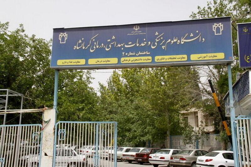 خبرنگاران 56 اقامتگاه ویژه پزشکان در استان کرمانشاه در حال ساخت است