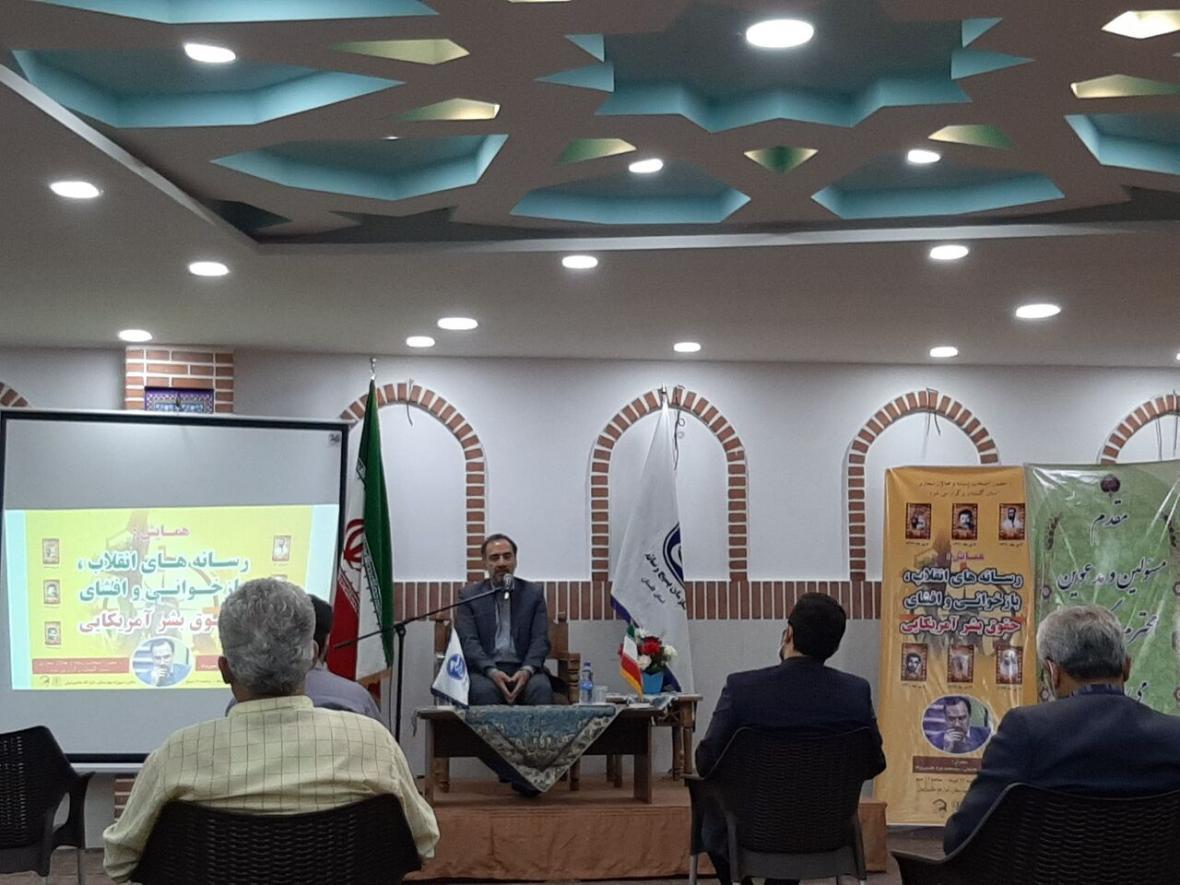 خبرنگاران همایش افشای حقوق بشر آمریکایی در گرگان برگزار گشت