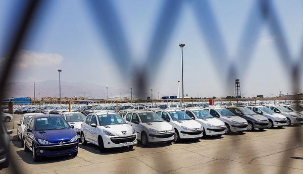ماجرای آزادسازی قیمت خودرو چه شد؟