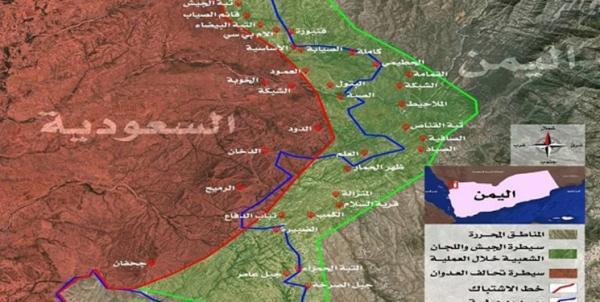 کشته یا اسیر شدن ده ها نیروی عربستان سعودی در حمله ارتش یمن به جیزان